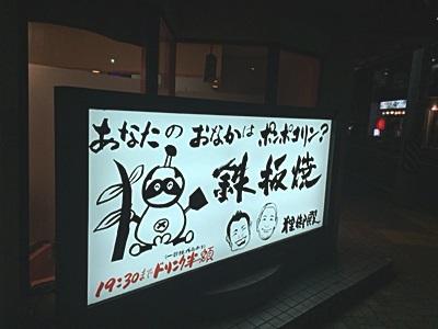 f:id:hirabarimaru:20160703144517j:plain