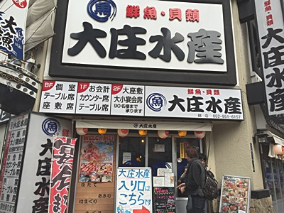f:id:hirabarimaru:20160708162121j:plain