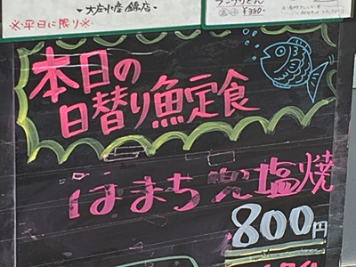 f:id:hirabarimaru:20160708162313j:plain