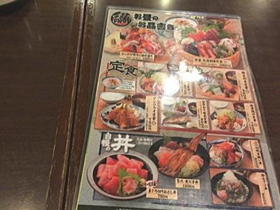 f:id:hirabarimaru:20160708162423j:plain