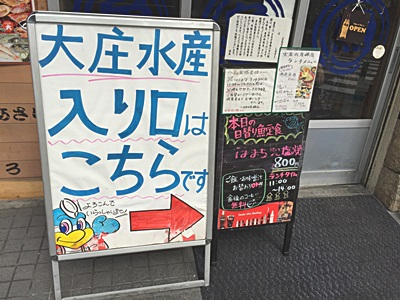 f:id:hirabarimaru:20160708162836j:plain