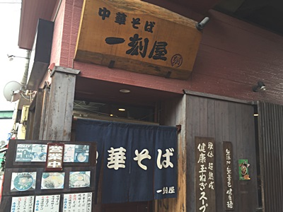 f:id:hirabarimaru:20160710065040j:plain