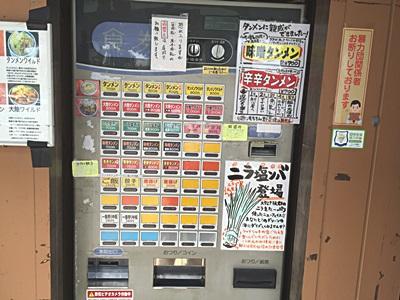 f:id:hirabarimaru:20160721092616j:plain