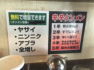 f:id:hirabarimaru:20160721092739j:plain
