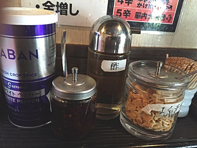 f:id:hirabarimaru:20160721093359j:plain