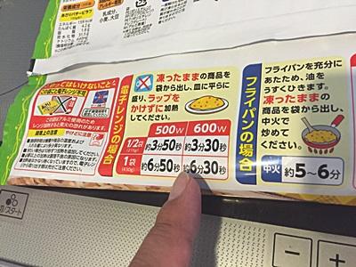 f:id:hirabarimaru:20160721095107j:plain