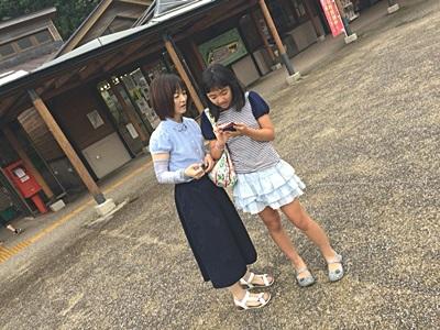 f:id:hirabarimaru:20160801080947j:plain