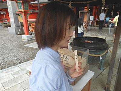 f:id:hirabarimaru:20160801083525j:plain