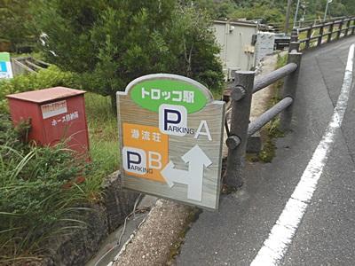 f:id:hirabarimaru:20160802014105j:plain