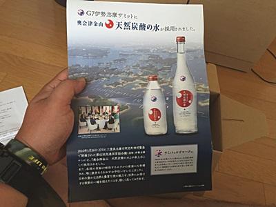 f:id:hirabarimaru:20160810081515j:plain