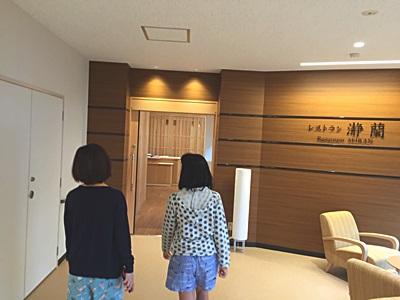 f:id:hirabarimaru:20160813173149j:plain