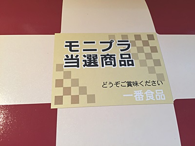 f:id:hirabarimaru:20160826083513j:plain