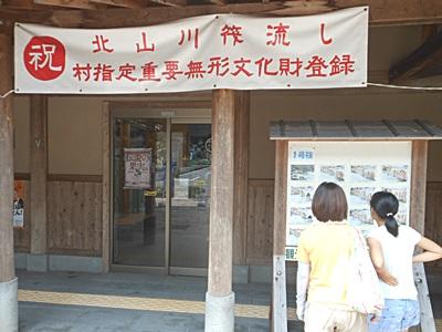 f:id:hirabarimaru:20160826152357j:plain