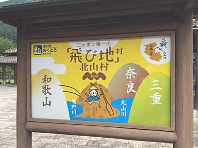 f:id:hirabarimaru:20160826152702j:plain
