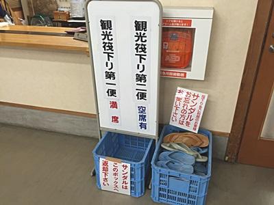 f:id:hirabarimaru:20160826153347j:plain