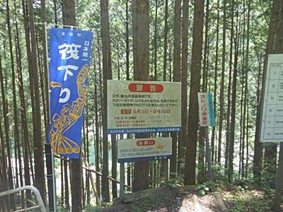 f:id:hirabarimaru:20160826153852j:plain