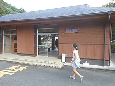 f:id:hirabarimaru:20160831152505j:plain