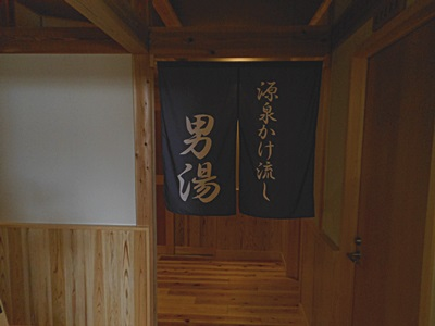 f:id:hirabarimaru:20160831153208j:plain