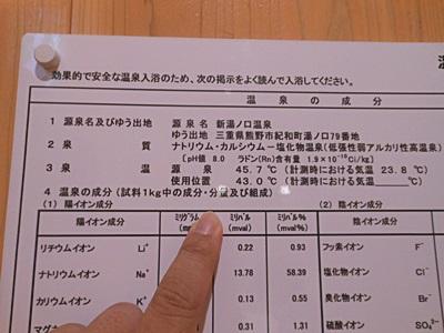 f:id:hirabarimaru:20160831153229j:plain