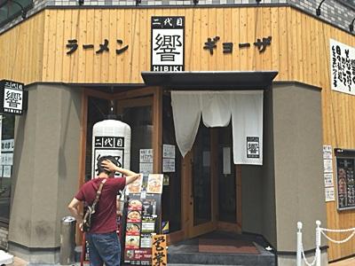 f:id:hirabarimaru:20160907200924j:plain
