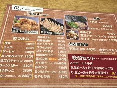 f:id:hirabarimaru:20160907201209j:plain