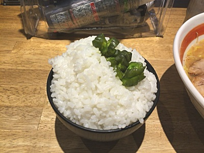 f:id:hirabarimaru:20160907201448j:plain