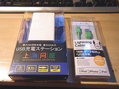 f:id:hirabarimaru:20160914060430j:plain