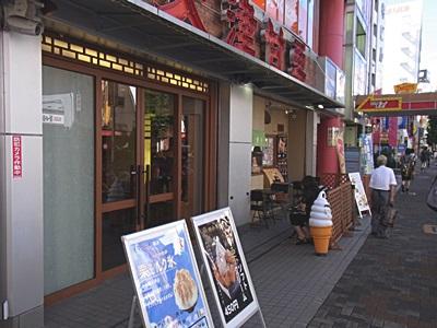 f:id:hirabarimaru:20160914060726j:plain