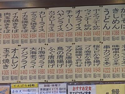 f:id:hirabarimaru:20160915090116j:plain
