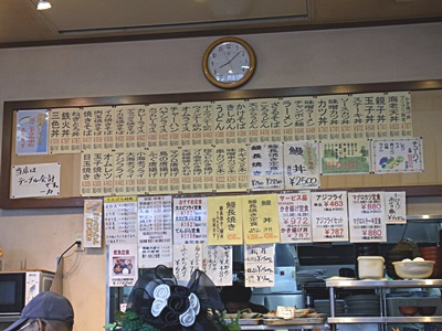 f:id:hirabarimaru:20160915091149j:plain
