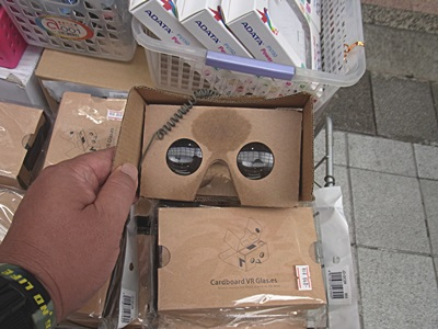 f:id:hirabarimaru:20160919203754j:plain