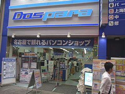 f:id:hirabarimaru:20160919204030j:plain