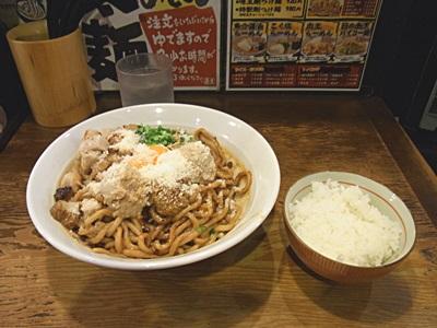 f:id:hirabarimaru:20160919204253j:plain