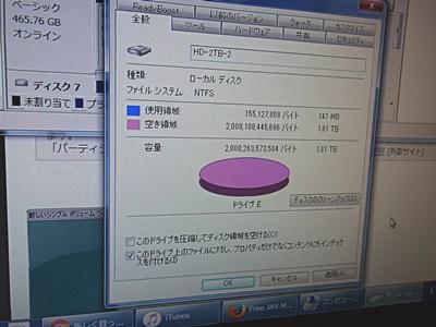 f:id:hirabarimaru:20160919205000j:plain