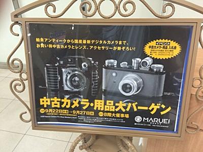 f:id:hirabarimaru:20160930150610j:plain