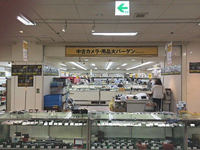f:id:hirabarimaru:20160930150844j:plain
