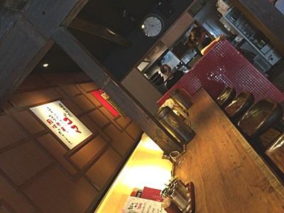 f:id:hirabarimaru:20160930151420j:plain