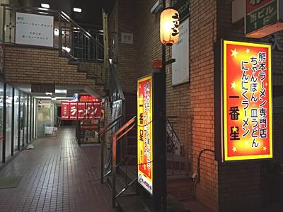 f:id:hirabarimaru:20160930153243j:plain