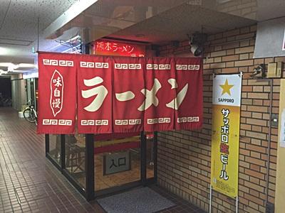 f:id:hirabarimaru:20160930153254j:plain