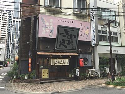 f:id:hirabarimaru:20161004031151j:plain