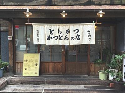 f:id:hirabarimaru:20161004031201j:plain