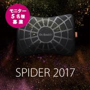 f:id:hirabarimaru:20161004032427j:plain