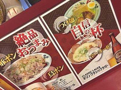 f:id:hirabarimaru:20161004165013j:plain