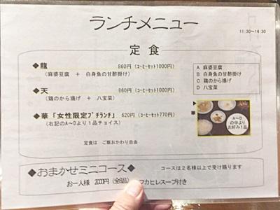 f:id:hirabarimaru:20161017082137j:plain
