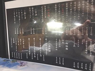 f:id:hirabarimaru:20161017143532j:plain