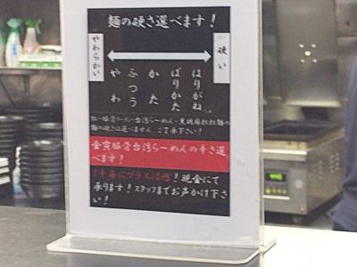 f:id:hirabarimaru:20161017143842j:plain