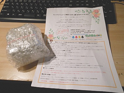f:id:hirabarimaru:20161029102104j:plain