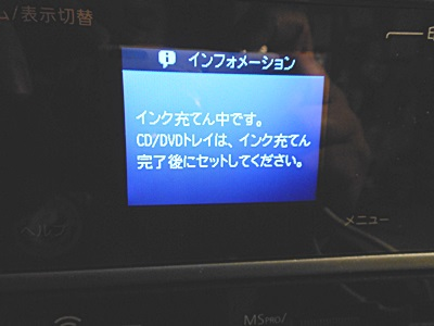 f:id:hirabarimaru:20161029102738j:plain