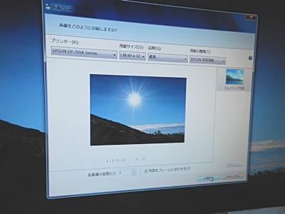 f:id:hirabarimaru:20161029102927j:plain