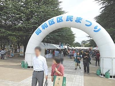 f:id:hirabarimaru:20161029140726j:plain